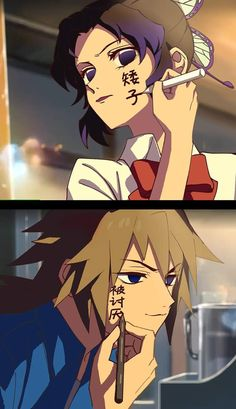 not liked by anyone, Tomioka-san. Anime Angel, Anime Demon, Manga Anime, Anime Art, Demon Slayer, Slayer Anime, Best Action Anime, Gamers Anime, Popular Anime