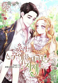 Must Read Manga, Manga Love, Manga Couple, Anime Couples Manga, Romantic Manga, Romantic Comics, Manga Collection, Anime Princess, Manhwa Manga