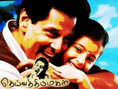 Deivathirumagal Full Movie - http://g1movie.com/tamil-movies/deivathirumagal-full-movie/