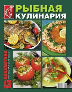 Rybnaya_kulinariya_Biblioteka_gurnala_Rybachte_s_nami_Vypusk_13 by rsn ru - issuu