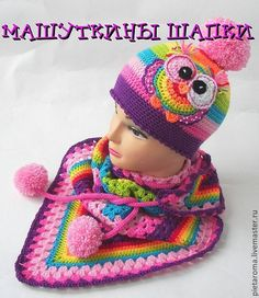 """Купить Комплект шапка + бактус """"Яркий"""" - комплект для девочки, комплект вязаный, шапка и шарф"""
