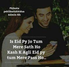 true Eid Pics, Eid Mubarak, Couple Shoot, Love Life, Couple Goals, Qoutes, Love Quotes, Poetry, Thoughts