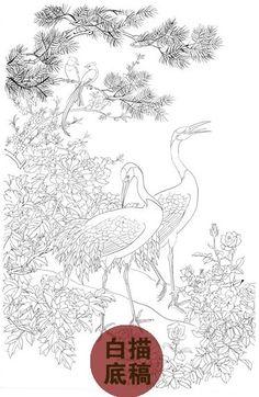 Japanese Flowers, Japanese Art, Coloring Book Art, Coloring Pages, Chinese Painting, Chinese Art, Pyrography Patterns, Floral Vintage, Plaster Art