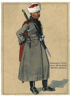 Armées blanches - Cosaque du Kouban de l'armée Kornilov 1919. Par Victor Gebauer