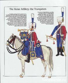 Trombe dell'artiglieria a cavallo della guardia imperiale