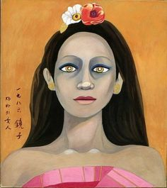 (Korea) Javanese Womam 1986 by Chun Kyung-ja (1924-2015).