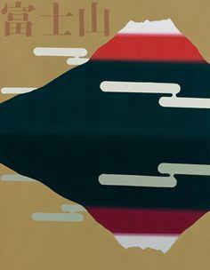 美術への確実な一歩に 新宿美術学院 芸大・美大受験総合予備校 2013年度入試 入試再現作品・合格者作品/デザイン科私立美大 Typo Logo, Fuji, Geometry, Composition, Creativity, Graphics, Japan, Graphic Design, Illustration