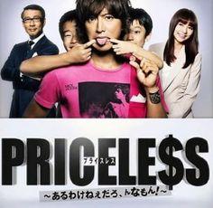 Priceless-Japanese (2012) 10 episodes