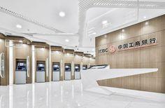 ICBC, Beijing Smart Bank, China / Aidixin