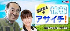 ラジオ関西「岩崎和夫の情報アサイチ!」の日本名物案内にて宮崎カレーチーズプリンが紹介されたでござルウ!