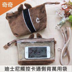 日光城。奇奇觸控卡通側背萬用袋,迪士尼iphpne6 Plus 6+ 5S I5 手機包透明相機包/斜揹包/隨身包/化妝包 - 日光城 - 樂天市場