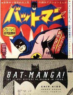 Bat-Manga!: The Secret History of Batman in Japan #japantravel