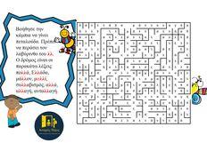 Crossword, Puzzle, Diagram, Crossword Puzzles, Puzzles, Puzzle Games, Riddles