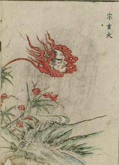 """Sōgenbi -- Fiery ghost of oil-thieving monk (based on Kyoto legend). The Kaibutsu Ehon (""""Illustrated Book of Monsters"""") is an 1881 book featuring woodblock prints of yōkai, or creatures from Japanese folklore. Illustrated by painter Nabeta Gyokuei. Japanese Mythology, Japanese Folklore, Japanese Drawings, Japanese Prints, Oriental, Japanese Legends, Japanese Horror, Japanese Monster, Japanese Illustration"""