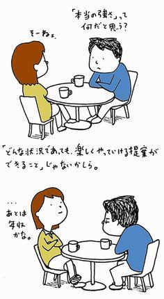 ヨシタケシンスケ