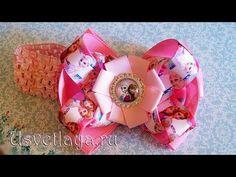 "DIY Делаем симпатичные бантики ""Цветик-семицветик"" /How to make a bow for hair ""Tsvetik-Semitsvetik"" - YouTube"