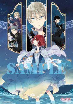 Read Akagami no Shirayukihime Manga Online For Free Zen Wisteria, Anime Snow, Sailor Moon, Manga Anime, Anime Art, Akagami No Shirayukihime, Snow White With The Red Hair, Otaku, Extinct Animals