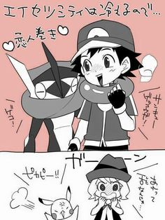 Ash Ketchum and his soon to be Greninja ^.^ ♡ I give good credit to whoever made this