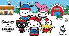 Hello Kitty artwork from the Sanrio official site