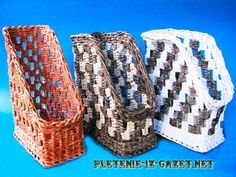 How to weave the pattern Chess-board. A video tutorial by Elena Tischenko from the series newspaper weaving. Newspaper Basket, Newspaper Crafts, Paper Weaving, Paper Roll Crafts, Container Organization, Art N Craft, Paper Beads, Recycled Crafts, Ribbon Embroidery