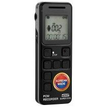 8GB Digital Voice Recorder Audio Recording Devices, Spy Store, Voice Recorder, Digital Audio, Walkie Talkie, The Voice, Easy, Products, Gadget