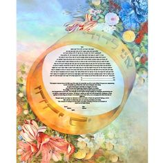 """Ani L'dodi Ring Ketubah by Yossi Bar Shalom A beautiful gold ring with the words - Ani L'dodi"""" - surrounds the text of the Ketubah.  And bouquets of flowers surround the ring to additionally beautify the wedding.  16"""" x 20""""    All rights reserved. Copyright by Yossi Bar Shalom."""
