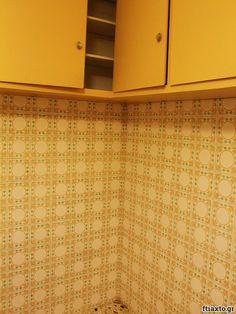 Ανανέωση κουζίνας: πως να βάψεις τα πλακάκια - ftiaxto.gr