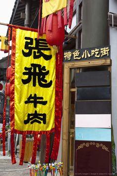 China, Chongqing, Ciqikou Town