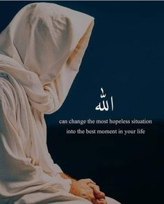 Allah Quotes, Islamic Love Quotes, Good Thoughts, In This Moment, Invite, Platform, Friends, Hair, Amigos