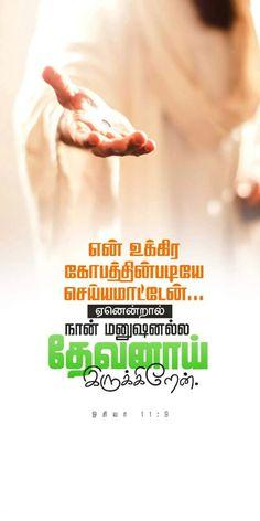 Bible Words Images, Tamil Bible Words, Bible Verses, Movie Posters, Movies, Films, Film Poster, Cinema, Scripture Verses