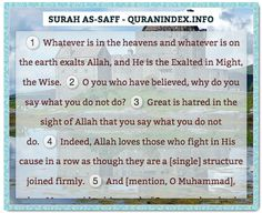 Browse, Read, Listen, Download and Share Surah As-Saff [61] @ http://Quranindex.info/surah/as-saff #Quran #Islam