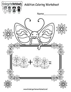 Kindergarten Addition Coloring Worksheet Printable