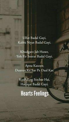 urdu quotes in hindi \ urdu quotes . urdu quotes in english . urdu quotes in hindi . Poet Quotes, Shyari Quotes, Love Quotes Poetry, Love Quotes In Hindi, True Quotes, Words Quotes, Diary Quotes, Funny Quotes, Urdu Quotes In English