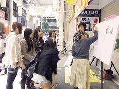 自分が面白いと思うものから逃げないでについて。武蔵野美術大学造形学部デザイン情報学科のサイトです。