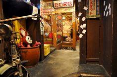 のれんをくぐって昭和の時代にタイムスリップ。懐かしくも新しい「レトロ居酒屋」4選|U-NOTE [ユーノート]