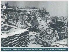 Egypt Yom Kippur War | Yom Kippur War Facts, information, pictures | Encyclopedia.com ...