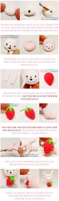 bunny with strawberry clay tutorial