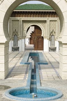 Entrance to Islamic Gardens by photopixel88, via Flickr
