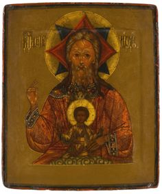 An eighteenth-century Russian icon portraying the Christian Holy Trinity: God…