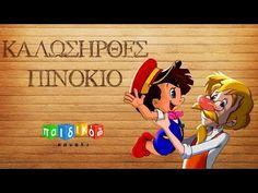 Καλωσήρθες Πινόκιο- παιδική ταινία   Kalosirthes Pinocchio- paidiki tainia - YouTube Pinocchio, Snow White, Disney Characters, Fictional Characters, Disney Princess, Children, Films, Youtube, Young Children