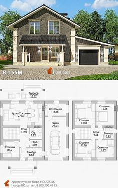 House Design with 3 Bedrooms terrace roof - House Plans Apartment Floor Plans, House Floor Plans, Facade House, House Roof, Garden Bedroom, Home Design Plans, House Layouts, Architect Design, Modern House Design