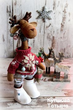Where firewood. – shop online on Livemaster with sh Christmas Moose, Christmas Sewing, Best Christmas Gifts, Christmas And New Year, Christmas Crafts, Crafts To Make And Sell, Diy And Crafts, Moose Crafts, Moose Animal