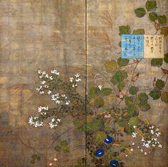 Suzuki Kiitsu, | Suzuki Kiitsu: Zweiteiliger Wandschirm: Herbstgras [1] - Zeno.org