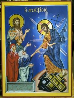 Orthodox Christianity, Religious Icons, Spiritual Practices, Christian Art, Jesus Christ, Saints, Religion, Spirituality, Lds Art