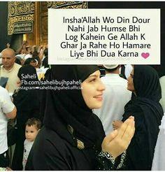In Shaa Allah aameen. Allah Quotes, Muslim Quotes, Hindi Quotes, Quotations, Islamic Status, Islamic Messages, Allah Islam, Islam Quran, Islam Hadith