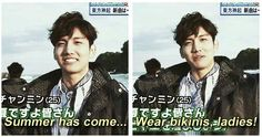 Message from changmin for all the ladies