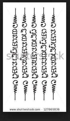 Αποτέλεσμα εικόνας για Sak Yant - Hah Taew - 5 Sacred Lines μετάφραση