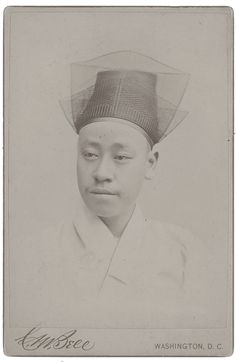 Min Yong-ik (1860-1914), nephew of Queen Min and head of First Korean Diplomatic Mission to U.S., Oct 1893, by C. M. Bell, Washington DC. SIRIS Vintage Photographs, Vintage Images, Korean People, Korean Art, Historical Pictures, Art Object, South Korea, Washington Dc, Ephemera