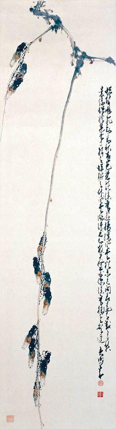 趙少昂 (1905-1998) 嬋聯 1970 水墨設色紙本直幅 Chao Shao-an (1905-1998) Cicadas 1970 Vertical scroll, ink and colour on paper
