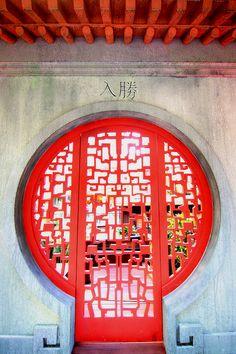 Forbidden Door by Mytibt, via Flickr Chinese Door, Chinese Garden, Chinese Courtyard, Cool Doors, Unique Doors, Stairs Window, Doorway, Chinese Interior, Door Entryway